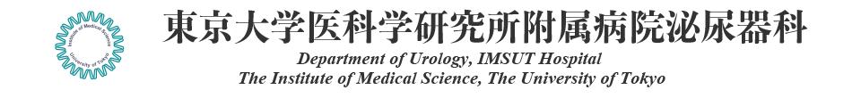 Department of Urology, IMSUT Hospital The Institute of Medical Science, The University of Tokyo